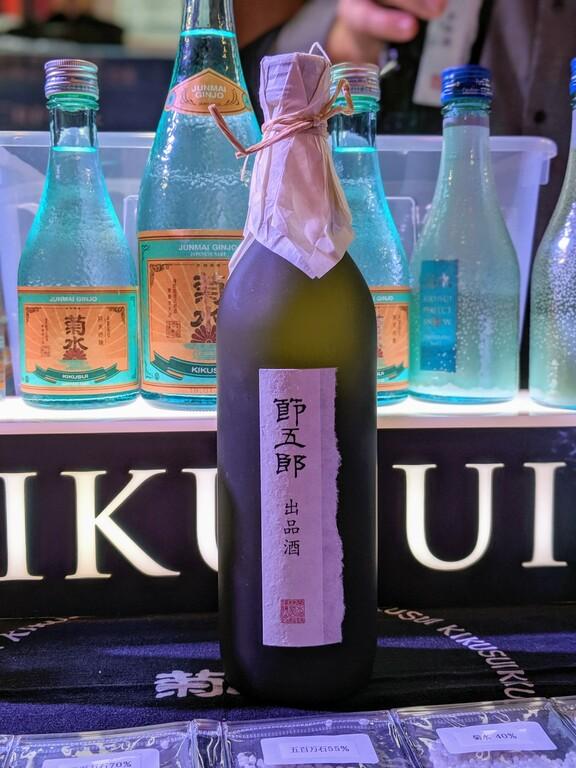 Kikusui Setsugoro Shuppinshu Daiginjo Genshu Sake
