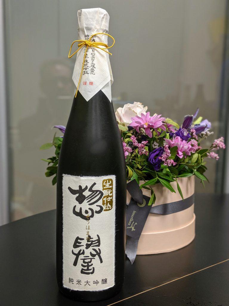 Sohomare Kimoto Junmai Daiginjo