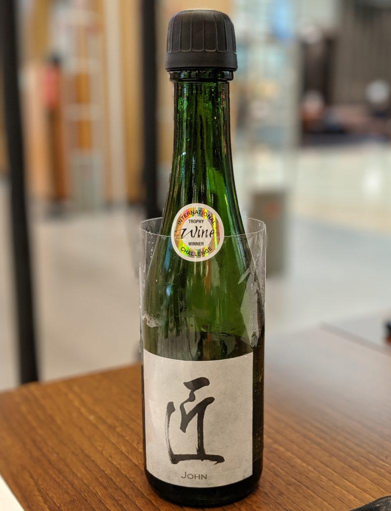 Keigetsu John Sparkling Junmai Daiginjo Sake