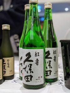 Kubota Kouju Junmai Ginjo