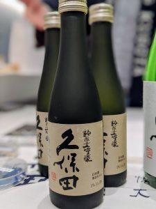 Kubota Junmai Daiginjo