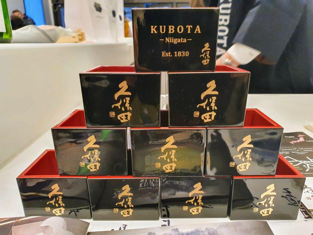 Kubota sake, Asahi Shuzo Sake Brewery