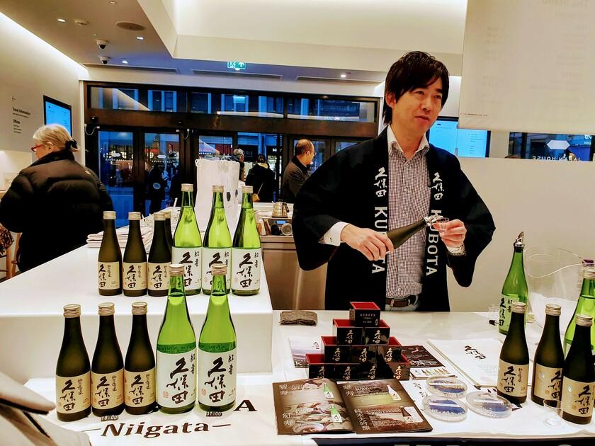 New Kubota Sake in London