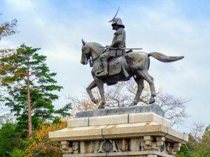 Miyagi: A Passage to Tohoku
