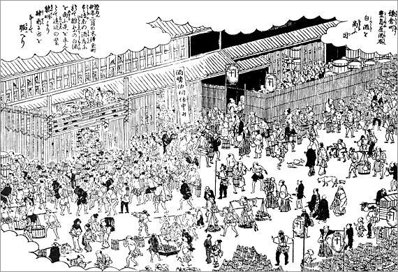 """Edo meisho-zue """"Kamakura-cho Toshimaya saketen Shirozake o akinau no zu"""""""