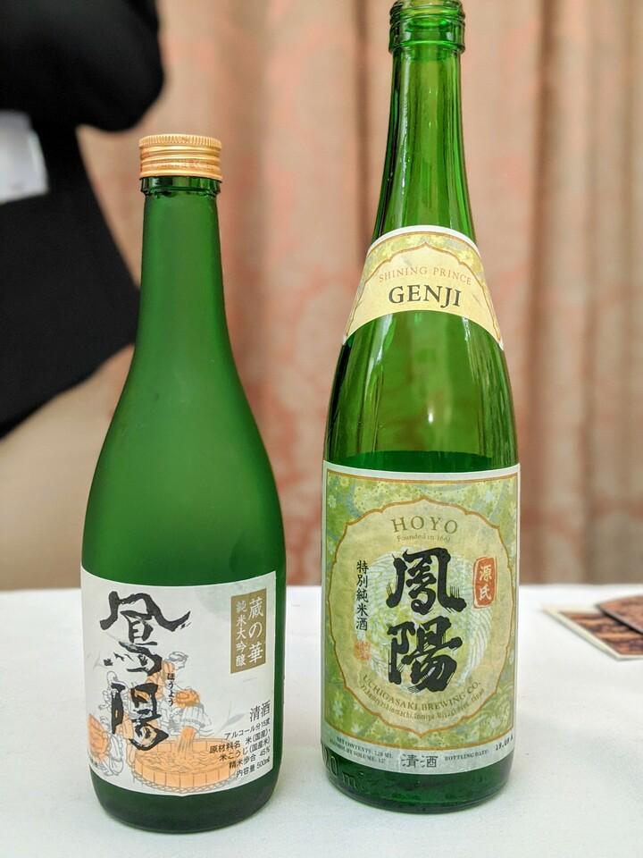 Hoya Shining Prince Genji Tokubetsu Junmai and Hana no Kura Junmai Daiginjo
