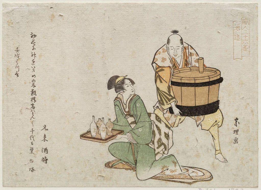 Hishikawa Sôri Shuzo (Saké-brewing). Series: Shokunin Sanjuroku Ban. (Thirty-six Trades)