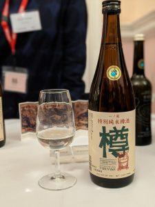 Ichinokura Taru Tokubetsu Junmai