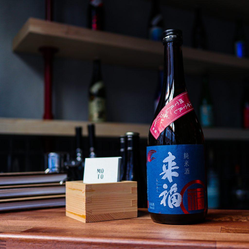 Buy sake online: Raifuku Junmai