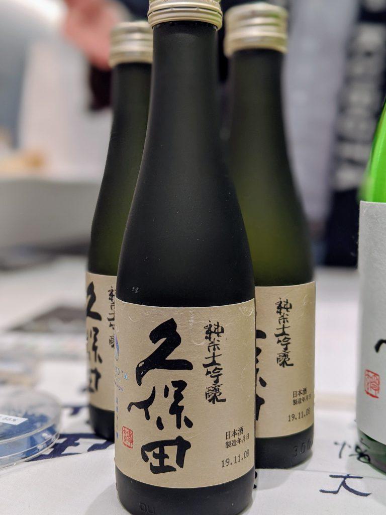 Buy sake online: Kubota Junmai Daiginjo