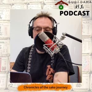 Sugidama Podcast