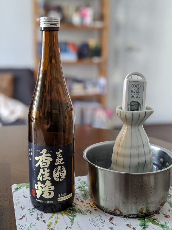 Warming up sake