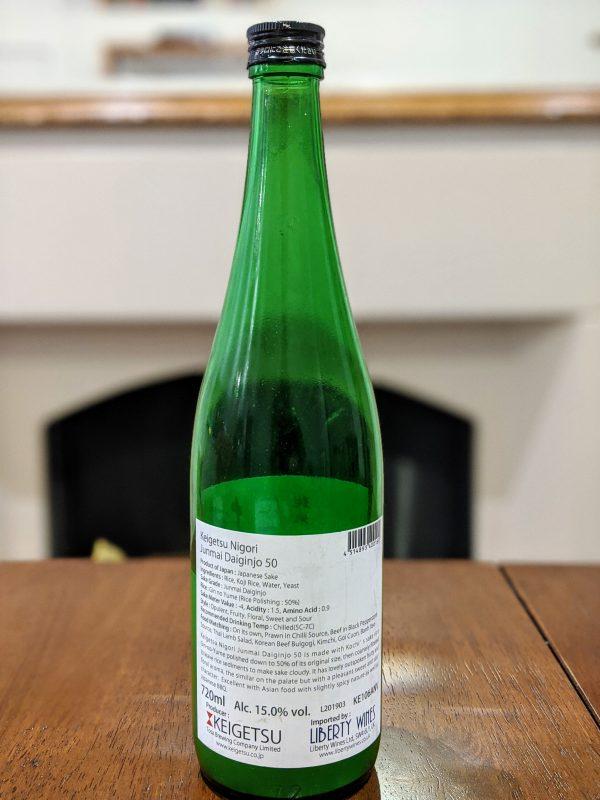 Keigetsu Nigori Junmai Daiginjo from Tosa Brewery
