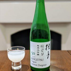 Keigetsu Nigori Junmai Daiginjo
