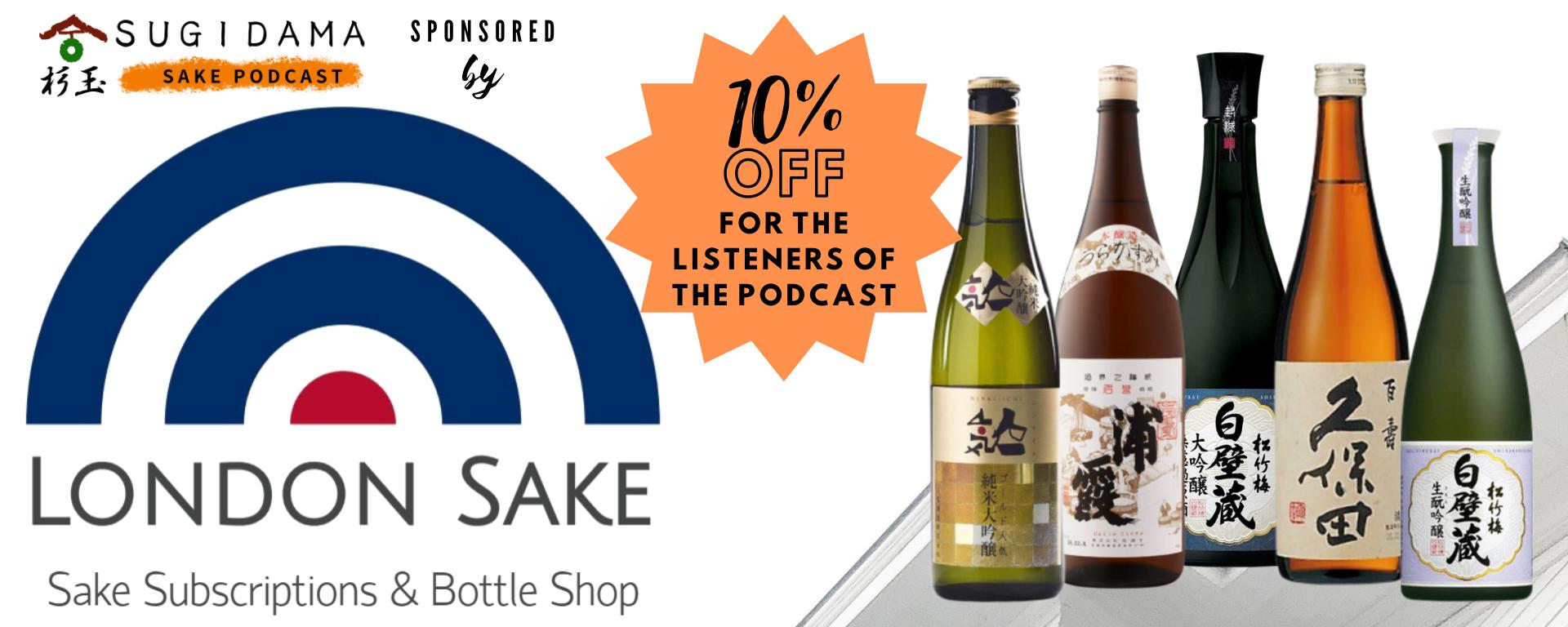 London Sake