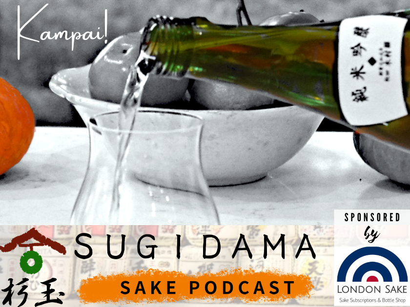 You are currently viewing It's a Kind of Magic: How Sake is Made Part 1