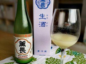 Kuncho Nigori Nama Genshu