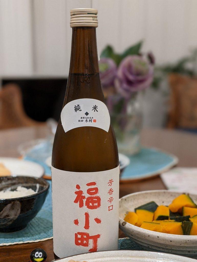 "Fukukomachi ""Evening Sky"" Junmai Karakuchi"