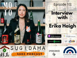 How to Open a Sake Bar in London ...and Survive a Lockdown: Interview with Erika Haigh from Moto London