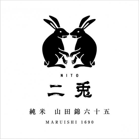 Maruishi Nito Two Rabbits