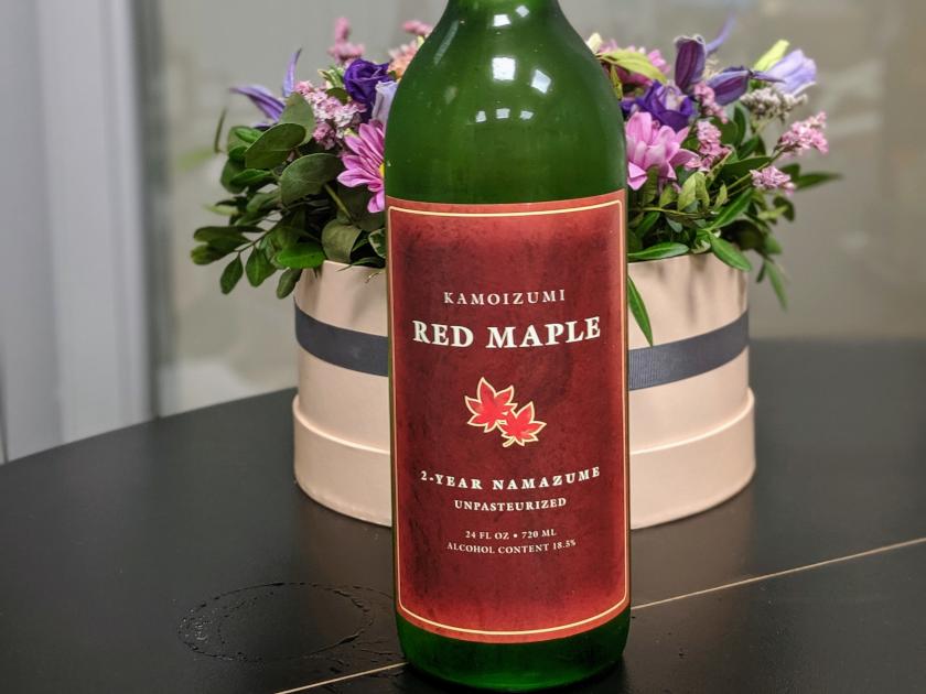 Kaimoizumi Red Maple Sake: Sashaying With Style, Flavour And Beauty
