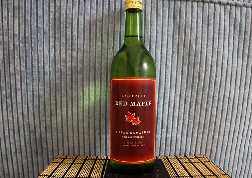 Kamoizumi Red Maple