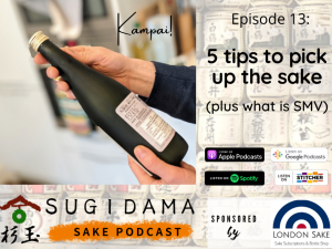 Read more about the article 5 tips to pick up the sake you will enjoy (plus what is SMV)