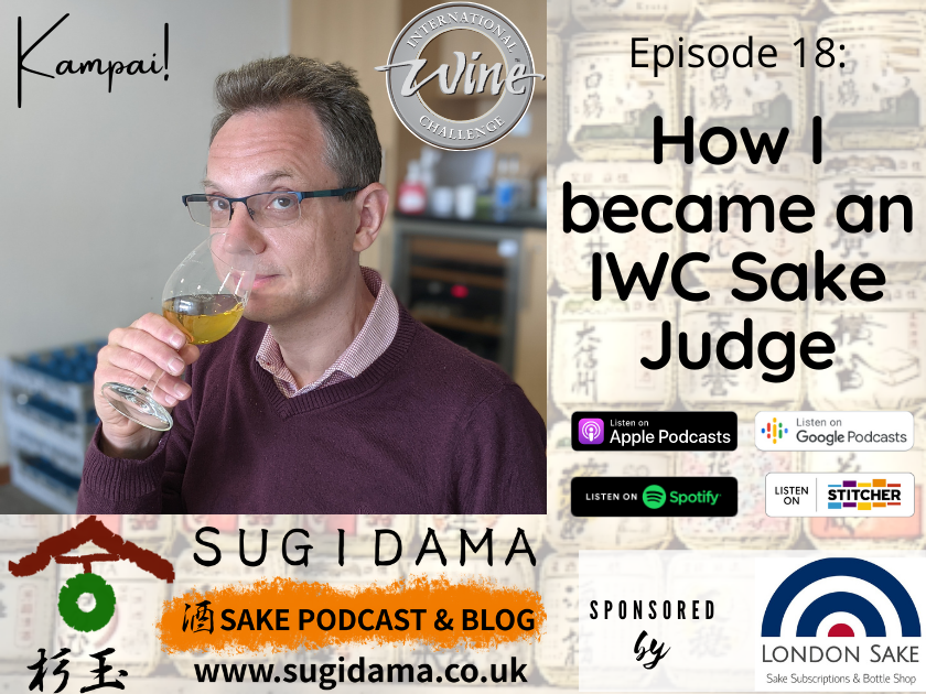 You are currently viewing How I Became an IWC Sake Judge