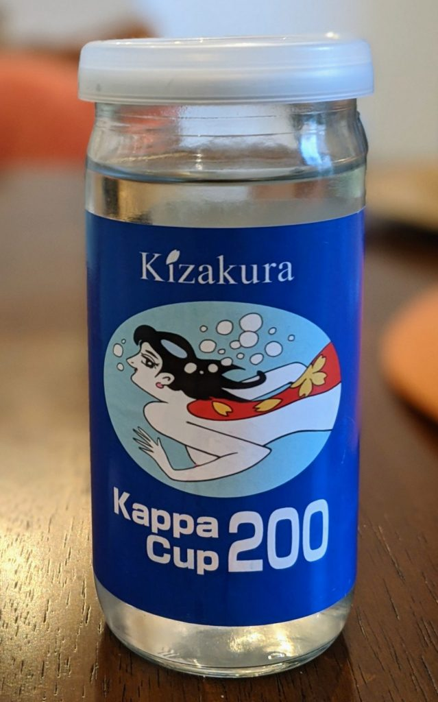 Kizakura Kappa Cup 200