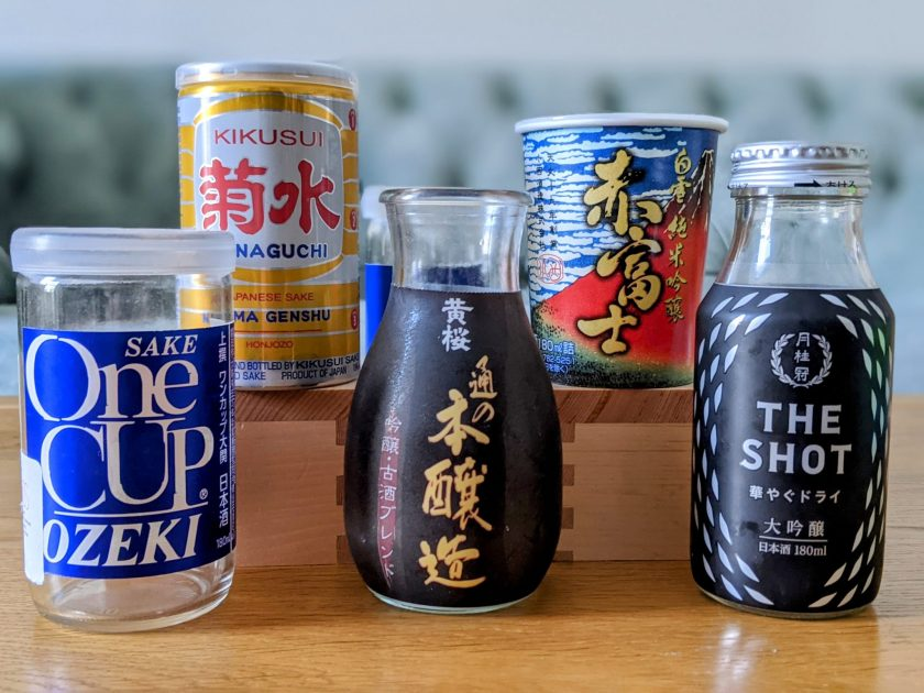 You are currently viewing One cup to rule them all: 5 single-serving sake to try