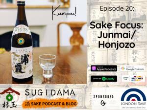 Sake Focus: Junmai/Honjozo