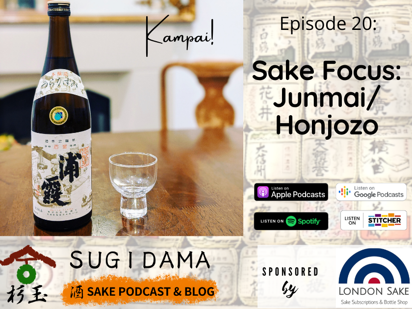 You are currently viewing Sake Focus: Junmai/Honjozo