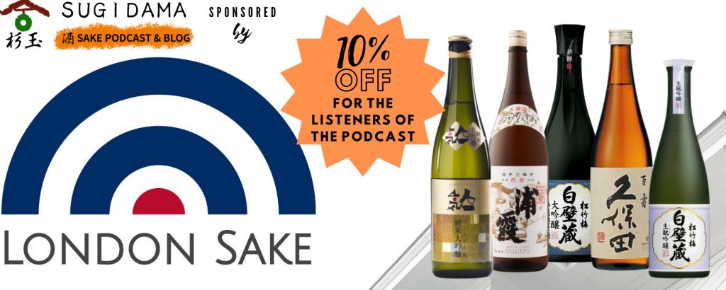 Sugidama Podcast sponsored by London Sake