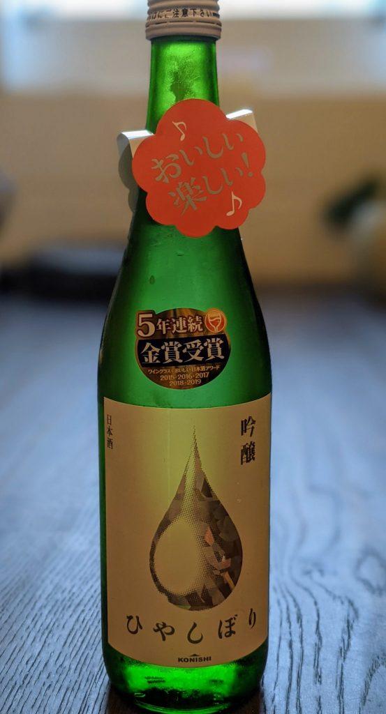 Summer sake: Konishi Silver Ginjo Hiyashibori