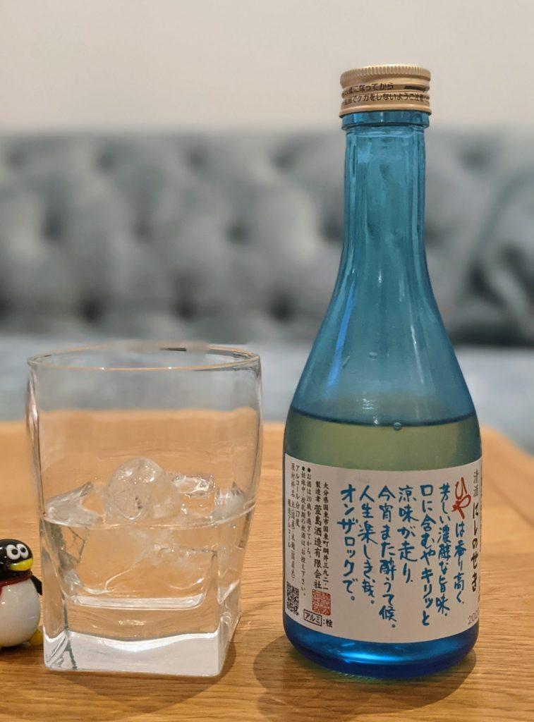 Summer sake: Nishinoseki Cube Honjozo Genshu