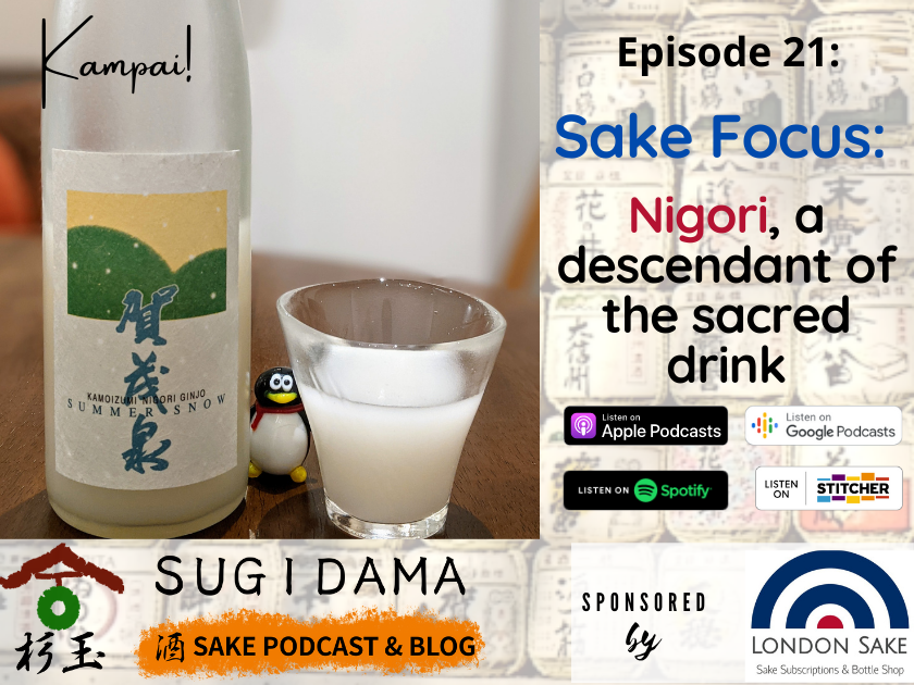 You are currently viewing Sake Focus: Nigori, a descendant of a sacred drink