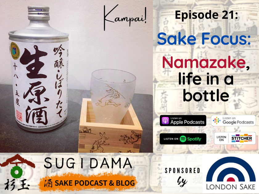 You are currently viewing Sake Focus: Namazake, Life in a Bottle